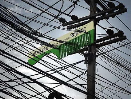 13 Clever and Hilarious Billboard Advertisements