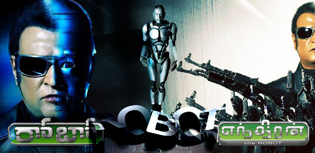 Robot or Robo or Enthiran or Endhiran Rajinikanth Movie Review