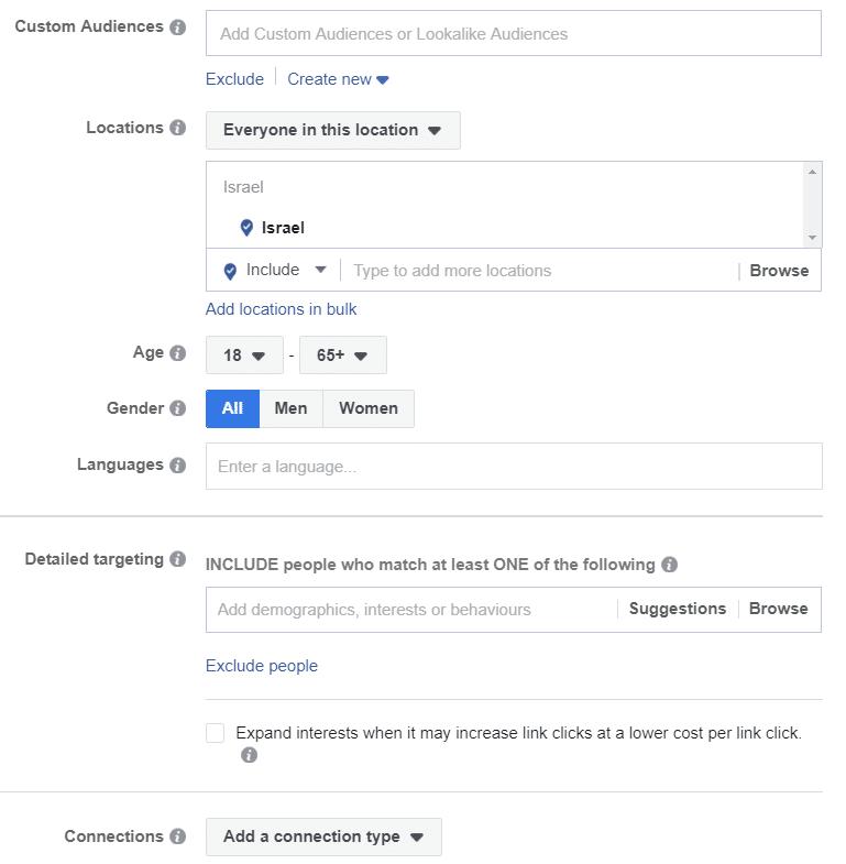 On-demand tooltip information UI form.